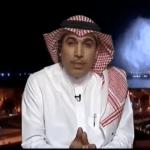 بالفيديو.. حاتم خيمي: هذه هي المشكلة التي ستواجه الاستاذ سلمان المالك!