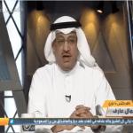 شاهد.. تعليق جمال عارف بعد فوز الاتحاد وتأهله إلى نصف نهائي كأس الملك!