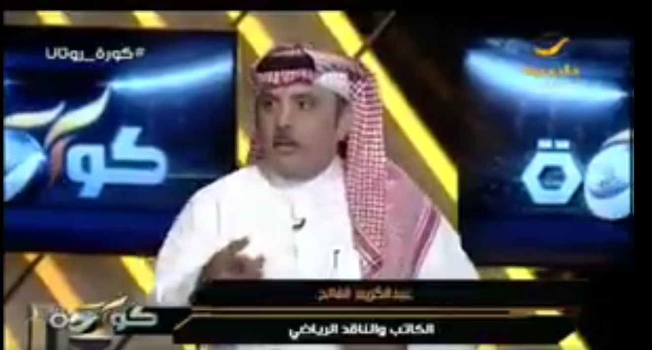 """بالفيديو: عبدالكريم الفالح: هذه المباراة """"مجنونة"""" والدوري السعودي أصبح مجنونا لهذه الأسباب!"""
