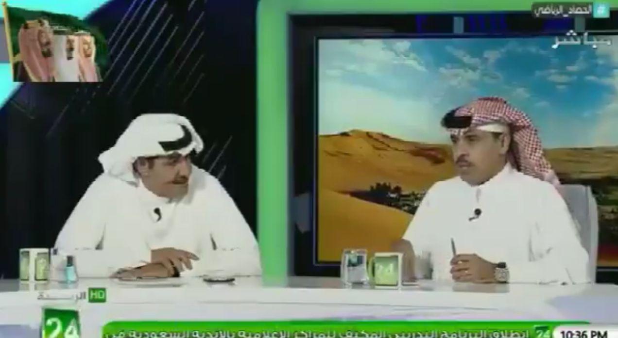 بالفيديو: عبدالرحمن الجماز: 4 لاعبين هم ركائز هامة للمنتخب السعودي!