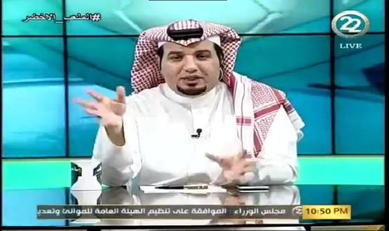 بالفيديو.. الهشبول : جمهور النصر أصبح فاضي ما عنده شيء
