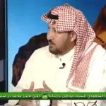 بالفيديو.. الجحلان : عمر السومة لن يكمل مع الأهلي الموسم القادم