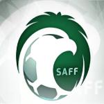 اتحاد القدم للأهلاويين: تحملوا أخطاءكم.. نحن أبرياء