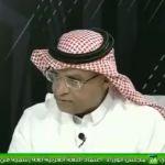بالفيديو..سعود الصرامي: النصر بالنسبة لي اهم من الدواء و الهواء و العلاج!