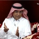 سعود الصرامي يزف بشرى سارة لجماهير الاتحاد