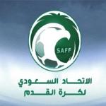 الاتحاد السعودي يحذر رؤوساء الأندية من التجاوزات الإعلامية