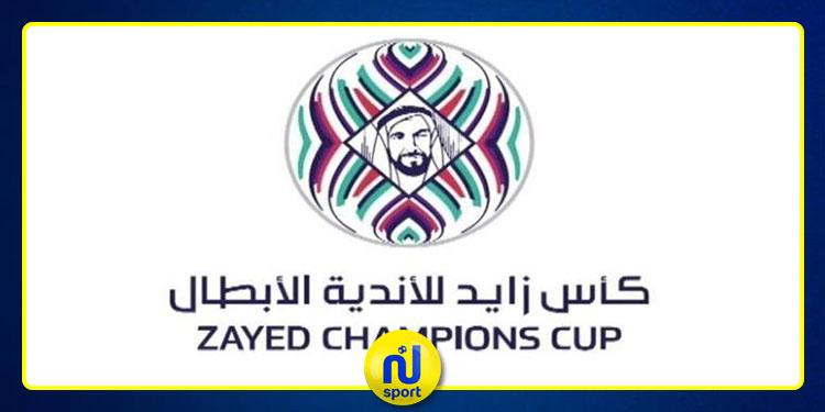كأس زايد للأندية الأبطال قائمة الأندية المتأهلة إلى الدور ربع النهائي