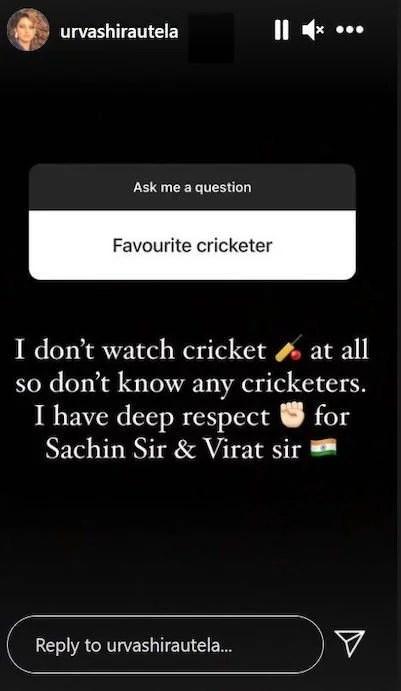 urvashi rautela favourite cricketer response