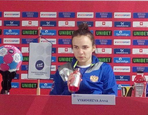 Handball EM 2018 - Anna Vyakhireva - Russland - MVP - Foto: SPORT4FINAL