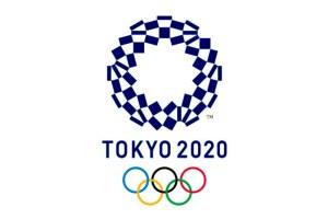 XXXIIe Jeux Olympiques d'été: Tokyo 2020 @ Stade Olympique, Tokyo, Japon