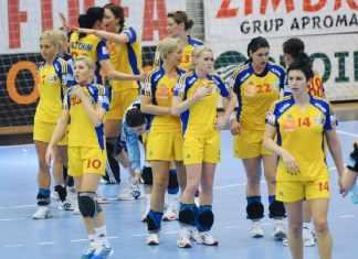 handbal feminin romania la cm