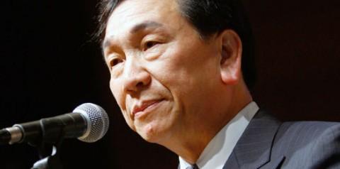 Ching-kuo Wu - AFP