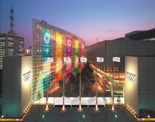 Tokyo International Forum - Tokyo 2020