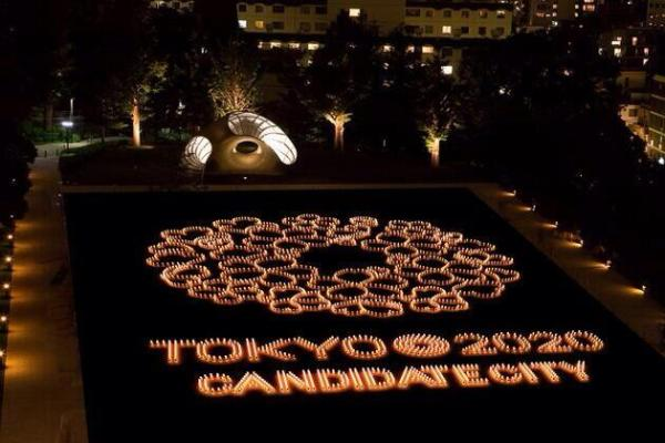 Tokyo2020 - Olympic Day