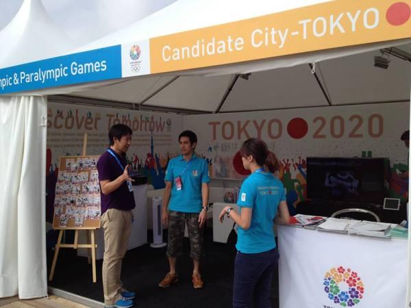 Palau Sant Jordi - Tokyo 2020 délégation