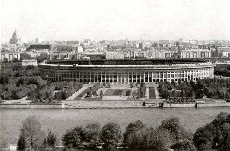 Loujniki 1956