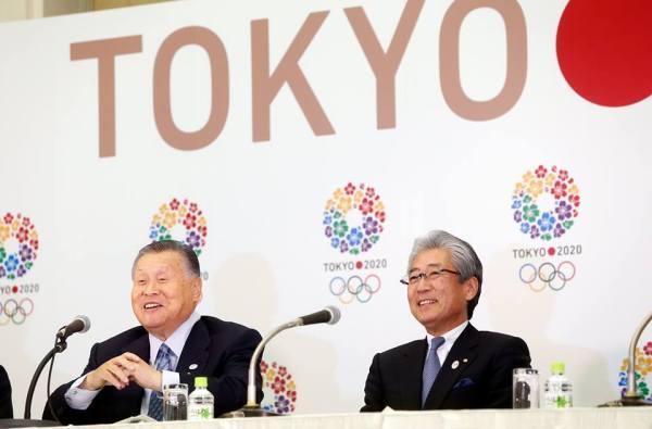 Comité d'Organisation - Tokyo 2020 - Yoshiro Mori et Tsunekazu Takeda