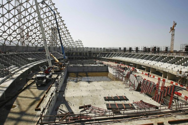 Piscine Olympique - Citta dello Sport - Rome - vue extérieure