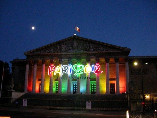 Paris 2012 - Assemblée Nationale