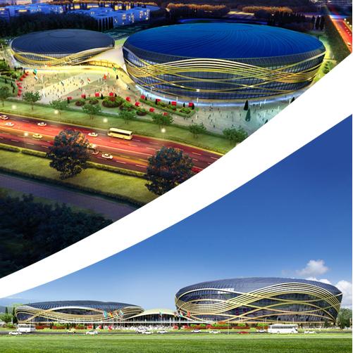 Almaty 2022 - Ice Palace