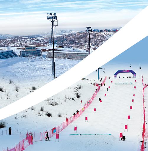 Almaty 2022 - Tabagan