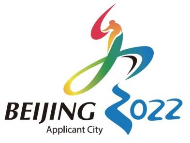 Pékin 2022 - logo