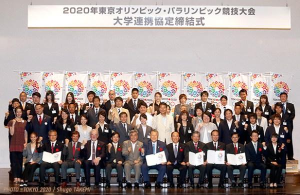 Tokyo 2020 - Universités