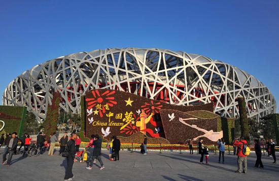 Pékin 2022 - Nid d'Oiseau - vue du parvis