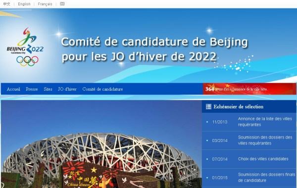 Pékin 2022 - page d'accueil