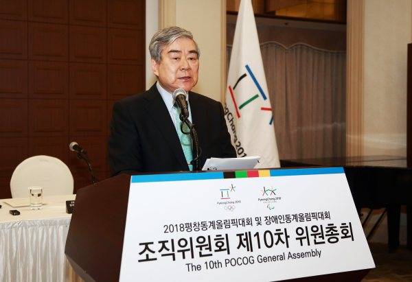 PyeongChang 2018 - Cho Yang-ho