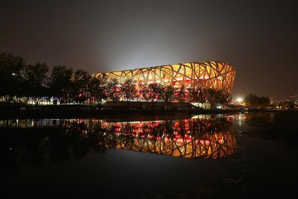 Pékin - Nid d'Oiseau