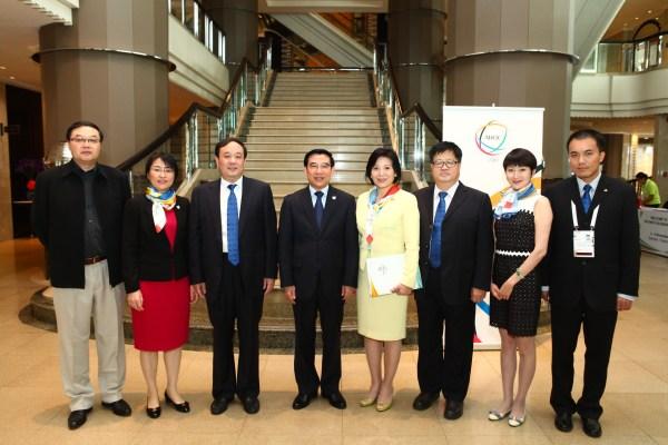 Pékin 2022 - Bangkok