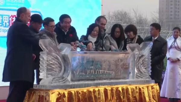 Pékin 2022 - parc à glace - inauguration