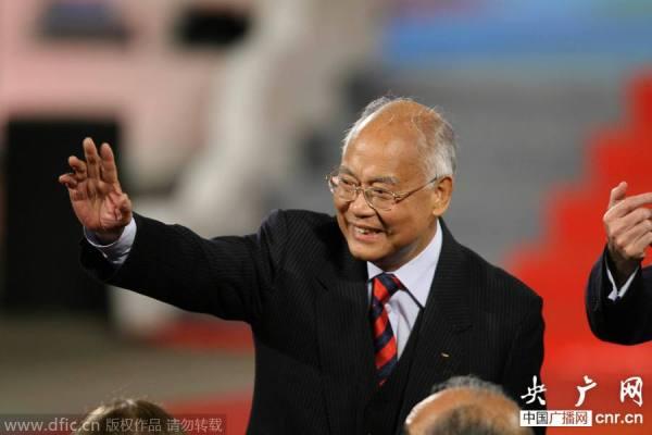 Pékin 2022 - He Zhenliang