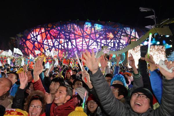 Pékin 2022 - Nouvel An 1