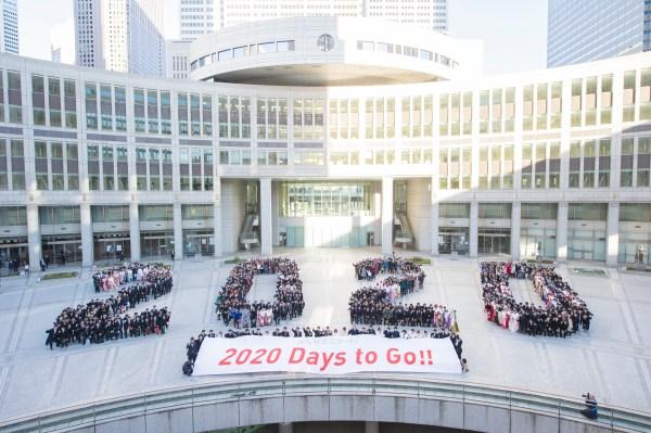 Tokyo 2020 - 2020 jours - Ryo Ichikawa