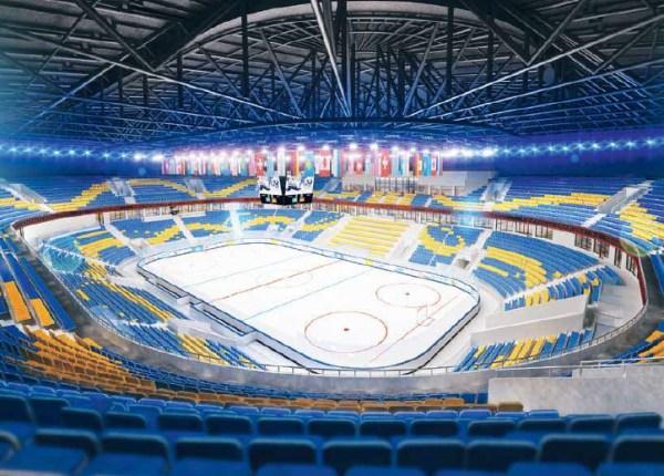 Almaty 2022 - Palais de glace
