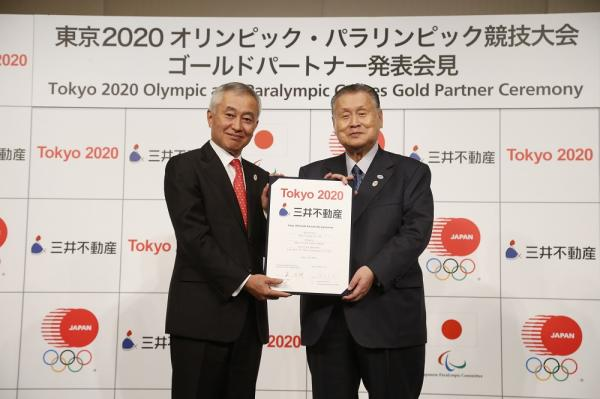 Tokyo 2020 -13e partenaire or
