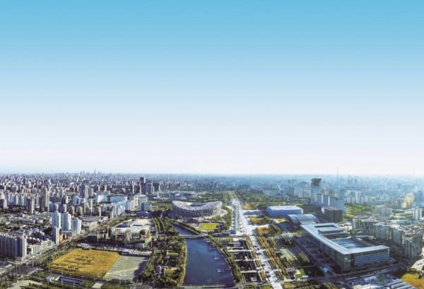 Vue du Parc Olympique de Pékin, avec au centre, le Stade Olympique construit pour les JO d'été de 2008 (Crédits - Pékin 2022)