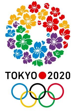 Logo de la candidature (Crédits - Tokyo 2020)