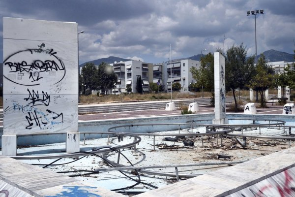 Vue du Village Olympique (Crédits - Milos Bicanski / Getty Images)