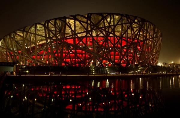Vue nocturne du Nid d'Oiseau de Pékin (Crédits - IAAF)