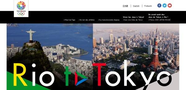 Capture d'écran de la page d'accueil du site dédié (Crédits - Tokyo 2020)