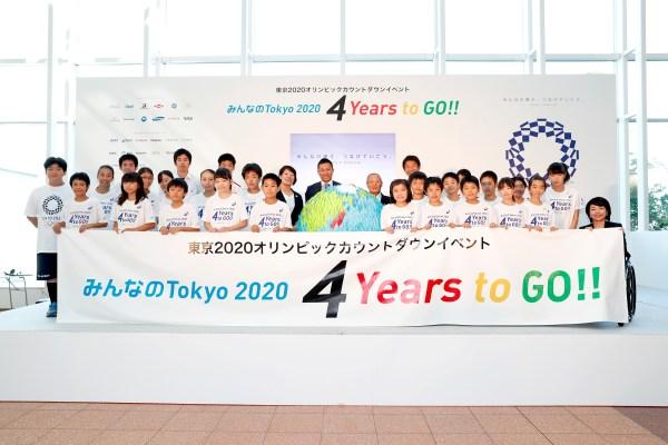 (Crédits - Tokyo 2020 / Shugo Takemi)