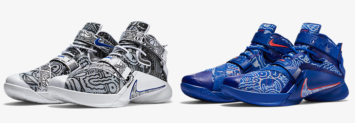 2c5db83d438f Nike LeBron Soldier 9 LE Freegums