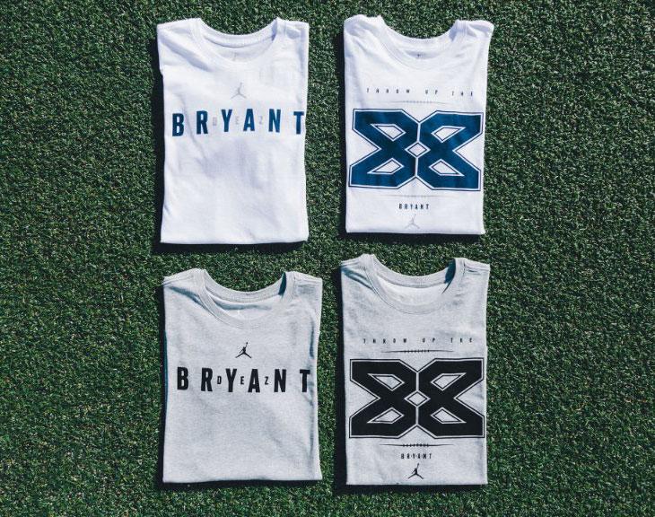 Jordan Dez Bryant Shirts Sportfits Com