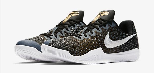 Nike Kobe Mamba Instinct Black Grey