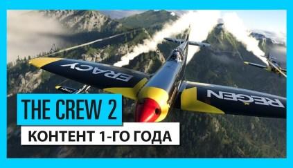 Разработчик The Crew 2 рассказал о том, что ждет игру после релиза