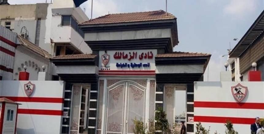 وزارة الرياضة وممدوح عباس يكشفان مفاجآت بعد حكم اعتماد لائحة الزمالك
