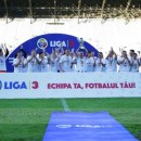 FC Universitatea Cluj a învins Metalurgistul Cugir